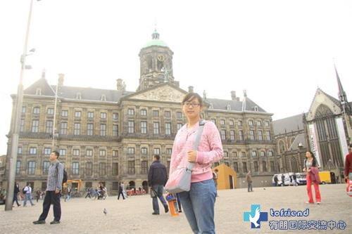 荷兰开启我的新生活